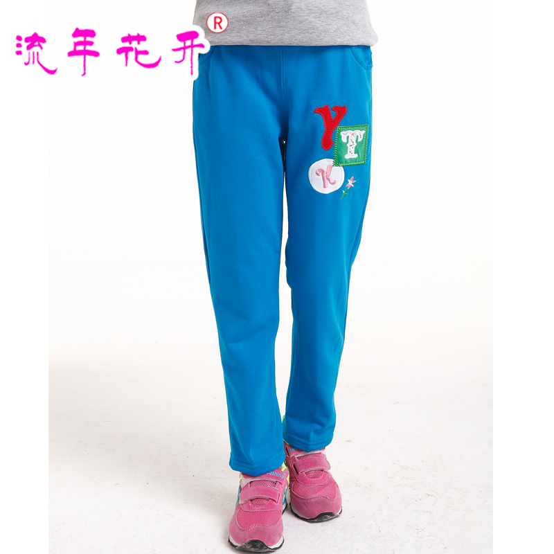 800x800 China Drawing Sports Pants, China Drawing Sports Pants Shopping