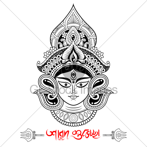 500x500 Goddess Durga Face In Happy Durga Puja Background Gl Stock Images