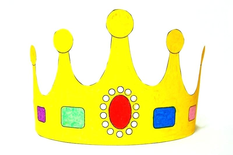 800x533 How To Draw A Princess Crown