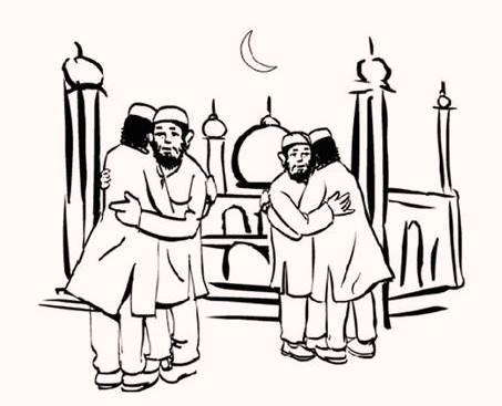Eid Mubarak Drawing Free Download On Clipartmag