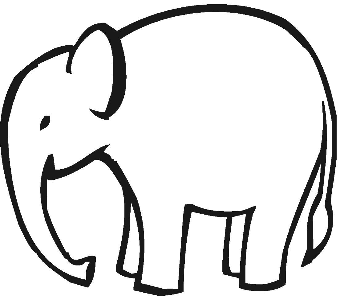 Elephant Drawing Easy