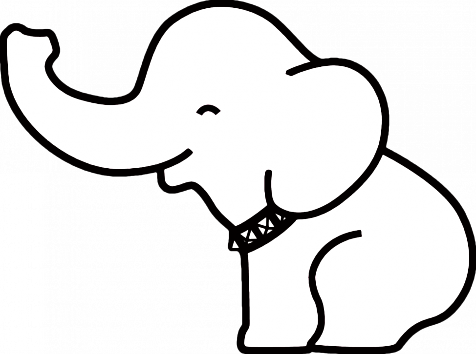 974x726 Collection Of Free Paw Drawing Elephant Download On Ui Ex