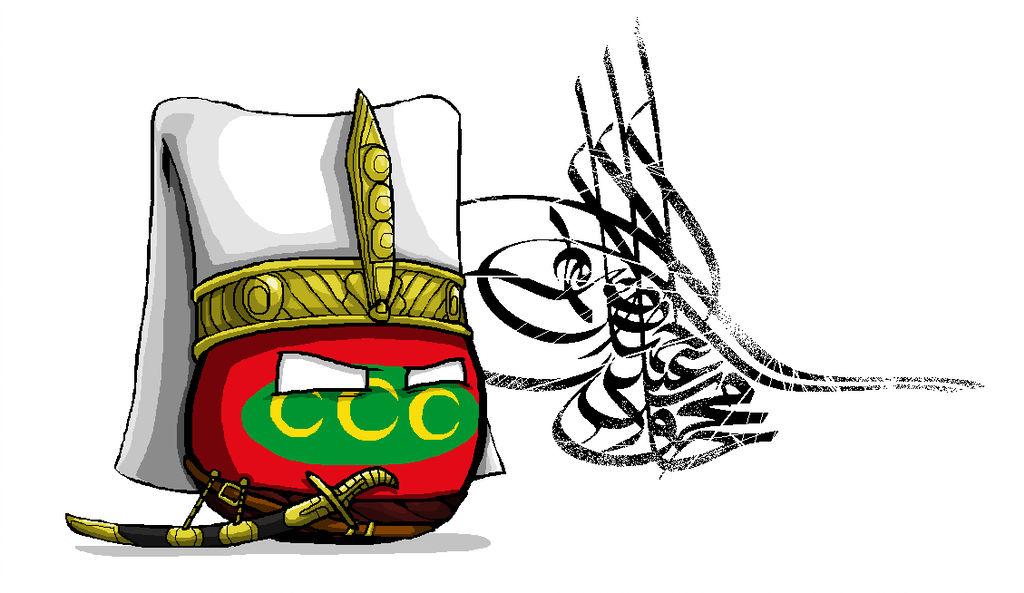 1024x593 mighty ottoman empire