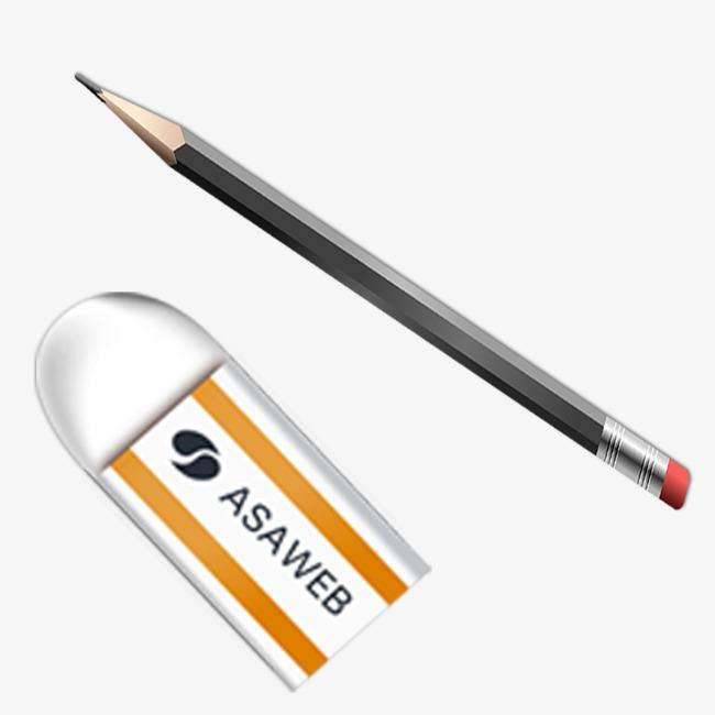 650x650 pencil and eraser, eraser, pencil, drawing tools png image