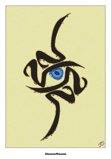 446x640 Evil Eye Buster A Typical Arab Myth Is That The Evil Eye