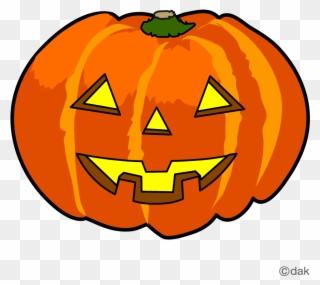 320x285 Pumpkin Clipart, Transparent Pumpkin Clip Art Png Download