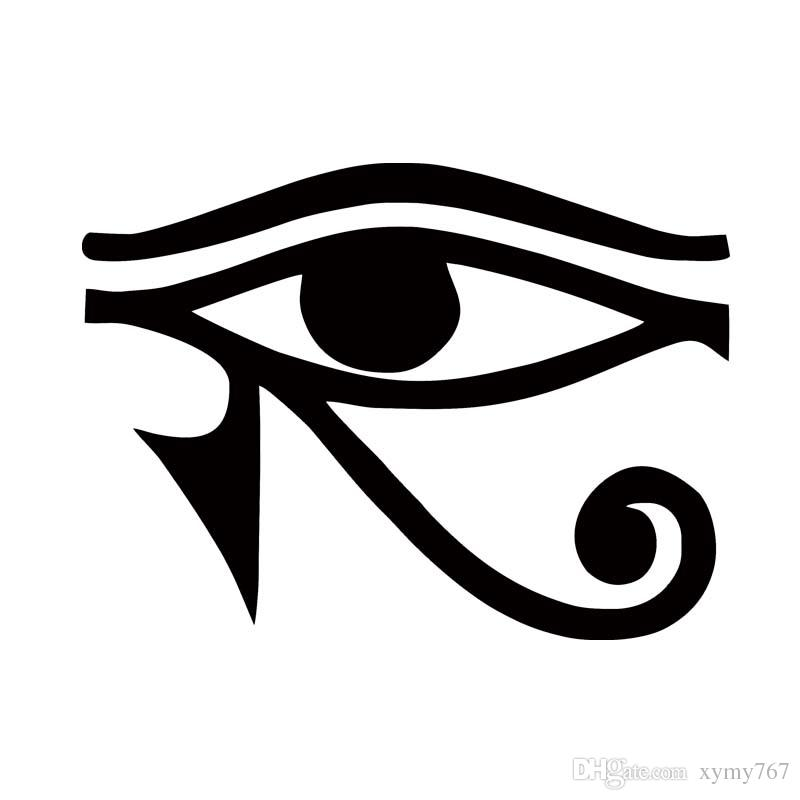 Eye Of Horus Drawing