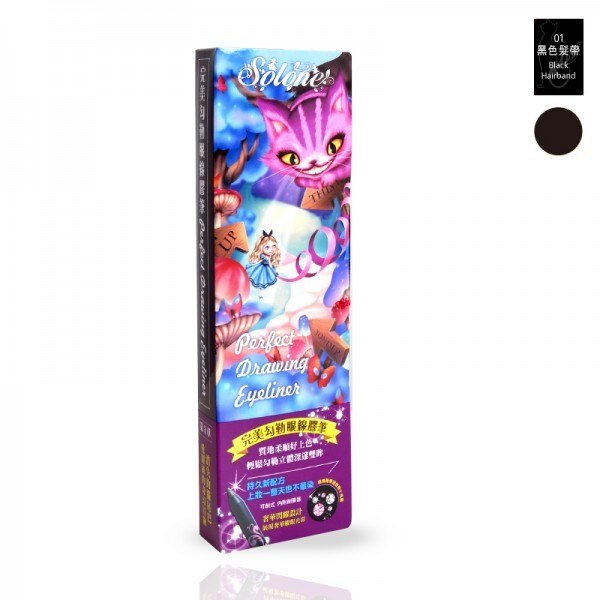 600x600 Solone Alice Fantasy Series Perfect Drawing Eyeliner Golden Magic