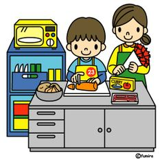 236x236 Best Family Drawing Images Family Drawing, Clip Art, School