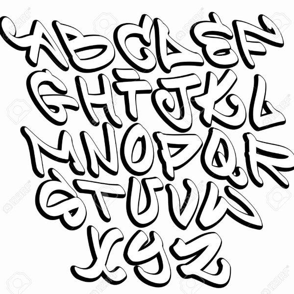 600x600 Fancy Letter Designs A Z Cool Alphabet Letters Designs Letters