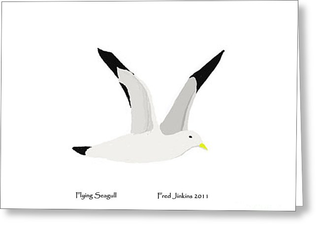 646x470 Flying Seagull Painting