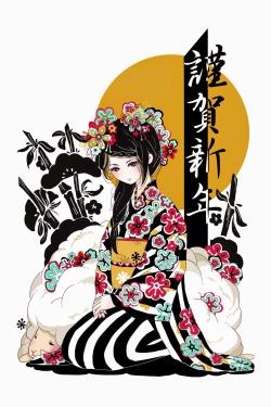 250x375 Anime Kimono Tumblr