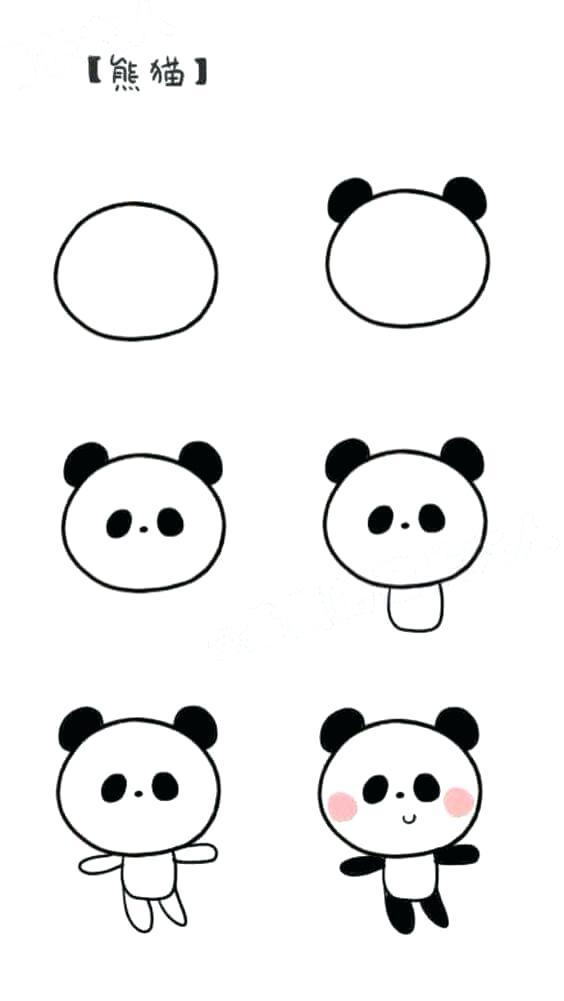 564x1001 easy panda drawing how to draw a panda a cute red panda