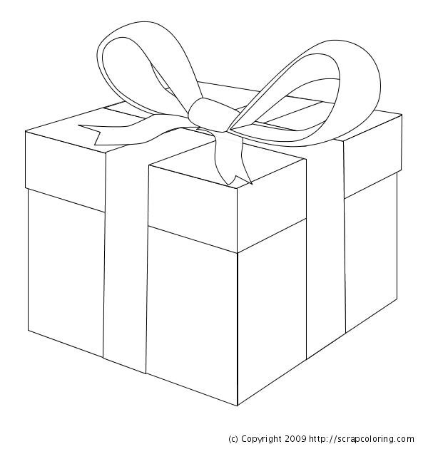 600x630 Gift Box Drawing At Getdrawings Com Free For Personal Use Present