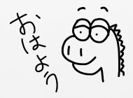 190x140 Ohayo Good Morning Dinosaur Japanese Kanji Dragon Mouse Pad