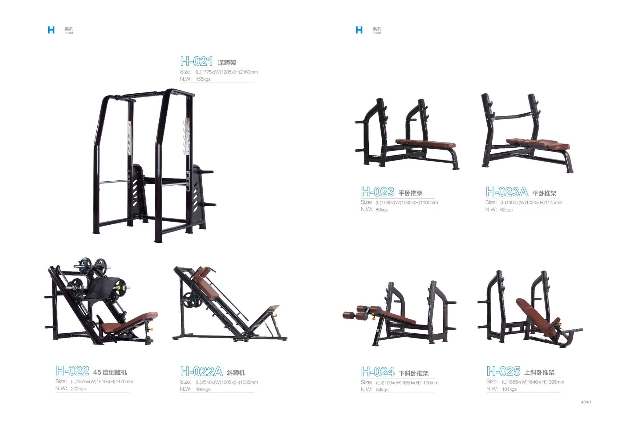 2048x1399 imported gym equipment manufacturer in india syndicate gym