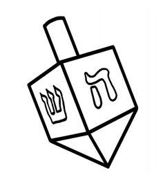 Hanukkah Drawings