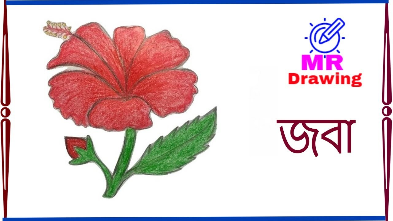 1280x720 Draw A Hibiscus Flower Step
