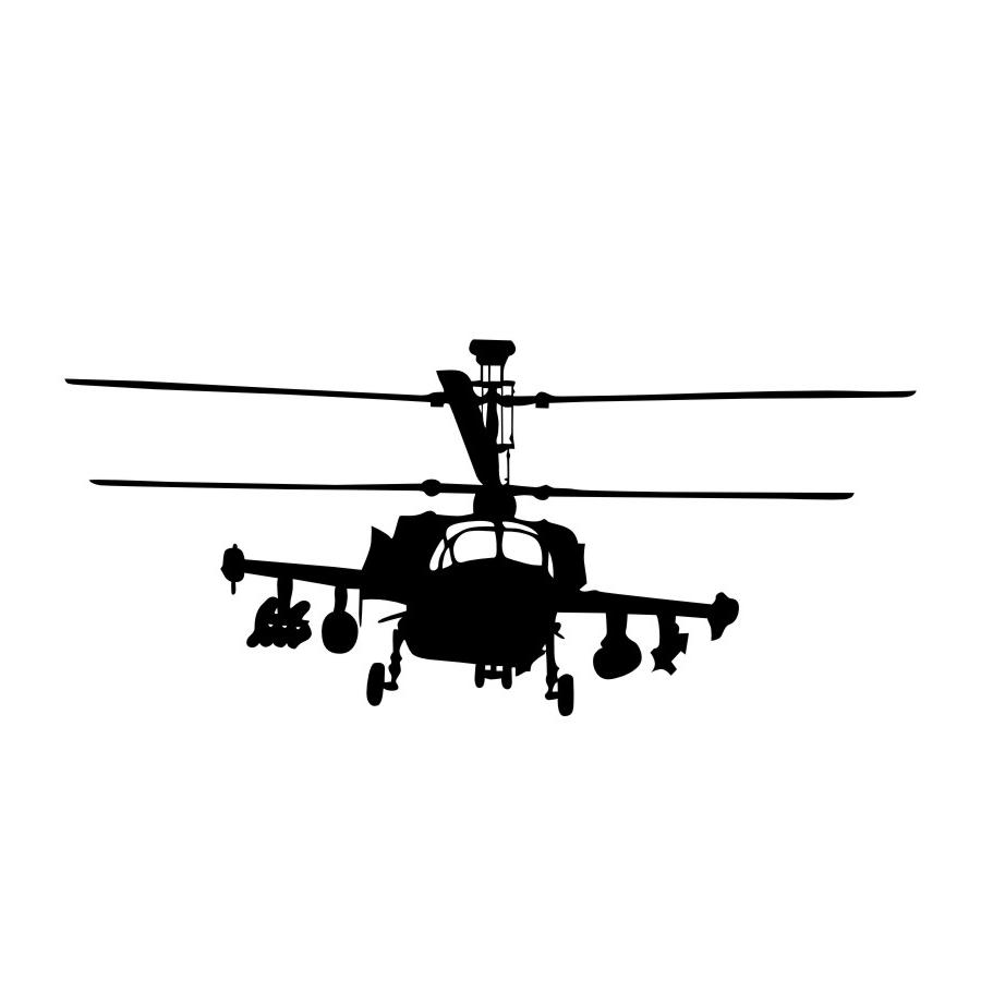 900x900 Huge Collection Of 'cobra Helicopter Silhouette' Download More