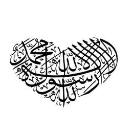 260x260 islamic art decor suppliers best islamic art decor manufacturers