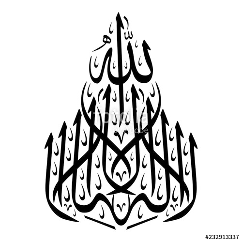 Collection Of Islamic Clipart Free Download Best Islamic