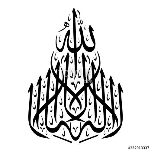 Islamic Art Drawing Free Download Best Islamic Art Drawing