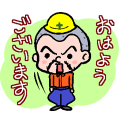 240x240 Japanese Craftsmen Line Stickers Line Store
