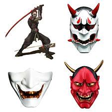 225x225 Oni Mask Ebay
