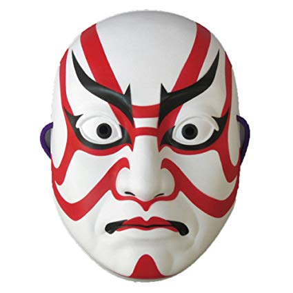 425x425 Japanese For Mask
