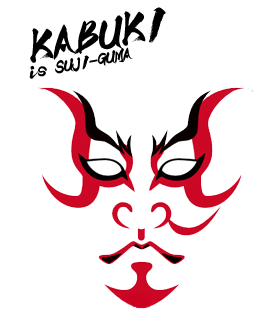 253x310 Kabuki Is Suji Guma Art And Inspiration