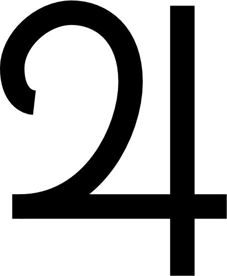 456x553 Jupiter Symbol Clip Art Free Vector In Open Office Drawing