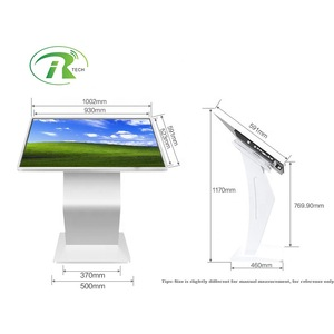 300x300 kiosk advertising display wholesale, advertising display suppliers