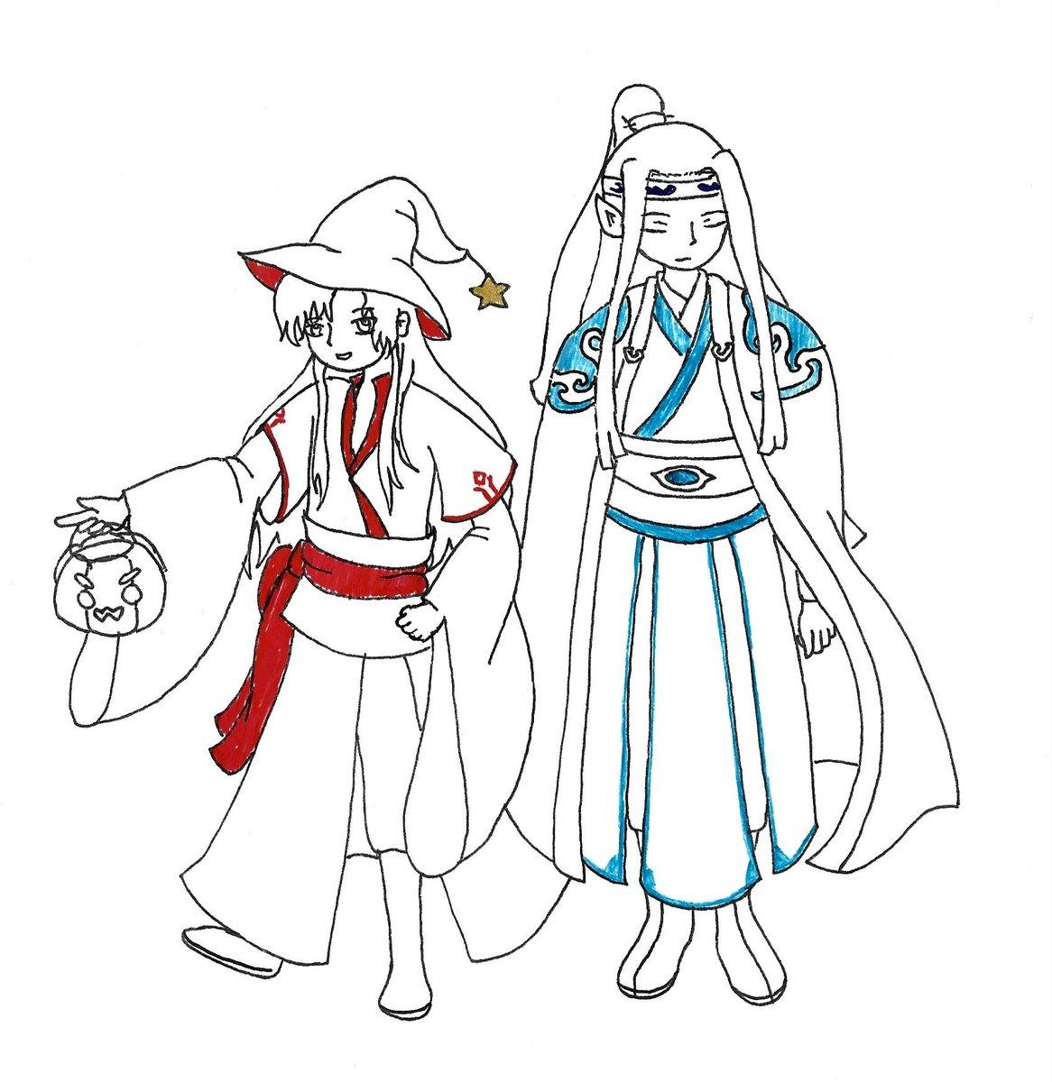 1166x1200 Lan Jingyi