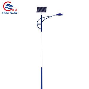300x300 street light pole drawings, street light pole drawings suppliers