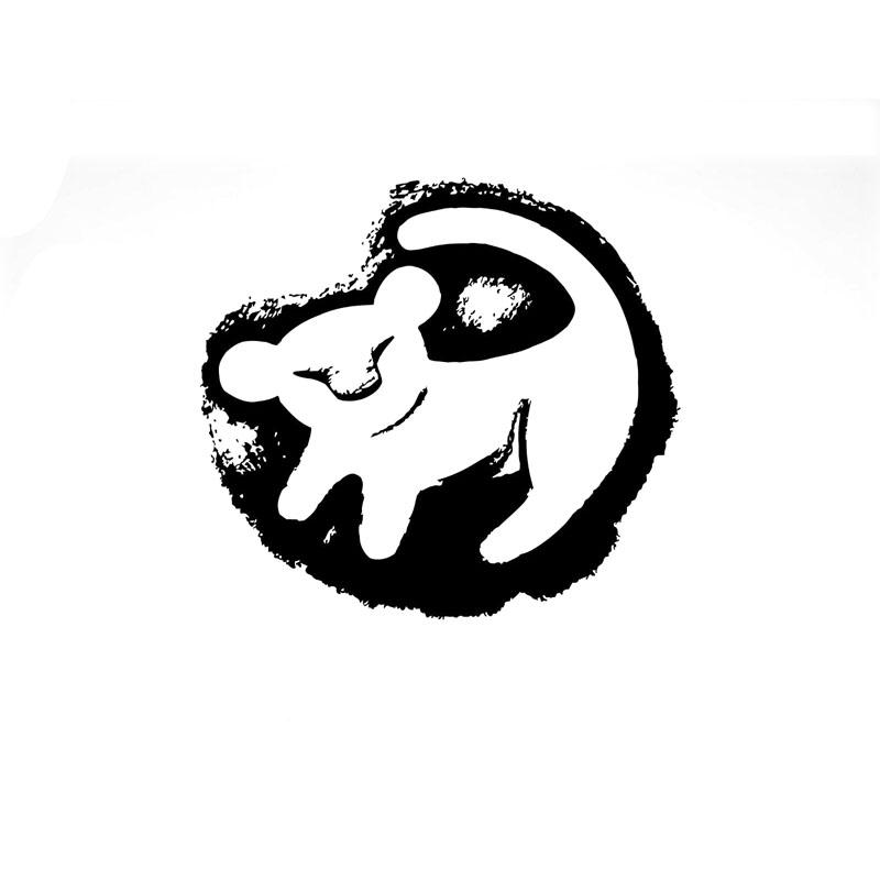 Lion King Rafiki Simba Drawing