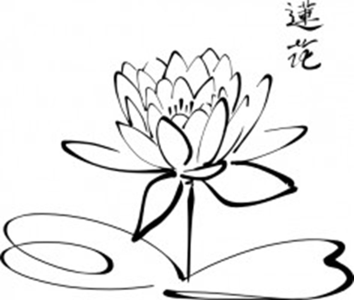 1180x1000 Lotus Flower Drawing Black And White Designs Lotus Blossom