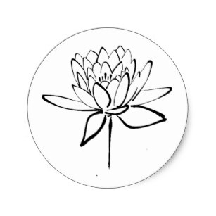 307x307 Lotus Flower Drawings Crafts Party Supplies Zazzle Ca