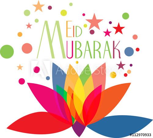 500x452 Eid Mubarak