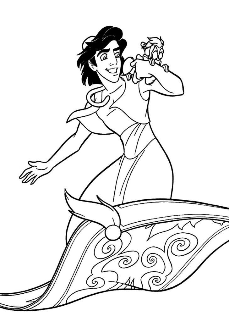 How To Draw Aladdin And Jasmine On Magic Carpet - Carpet ...