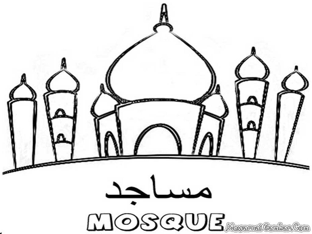 87  Gambar Masjid Mewarnai Paling Bagus