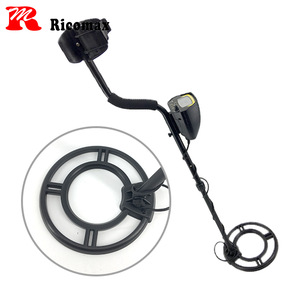 300x300 technology metal detector, technology metal detector