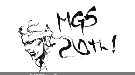 470x264 Real Life Metal Gear Solid Sneaking Game Coming To Tokyo