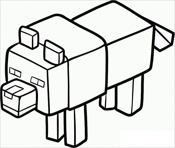Minecraft Drawing Online