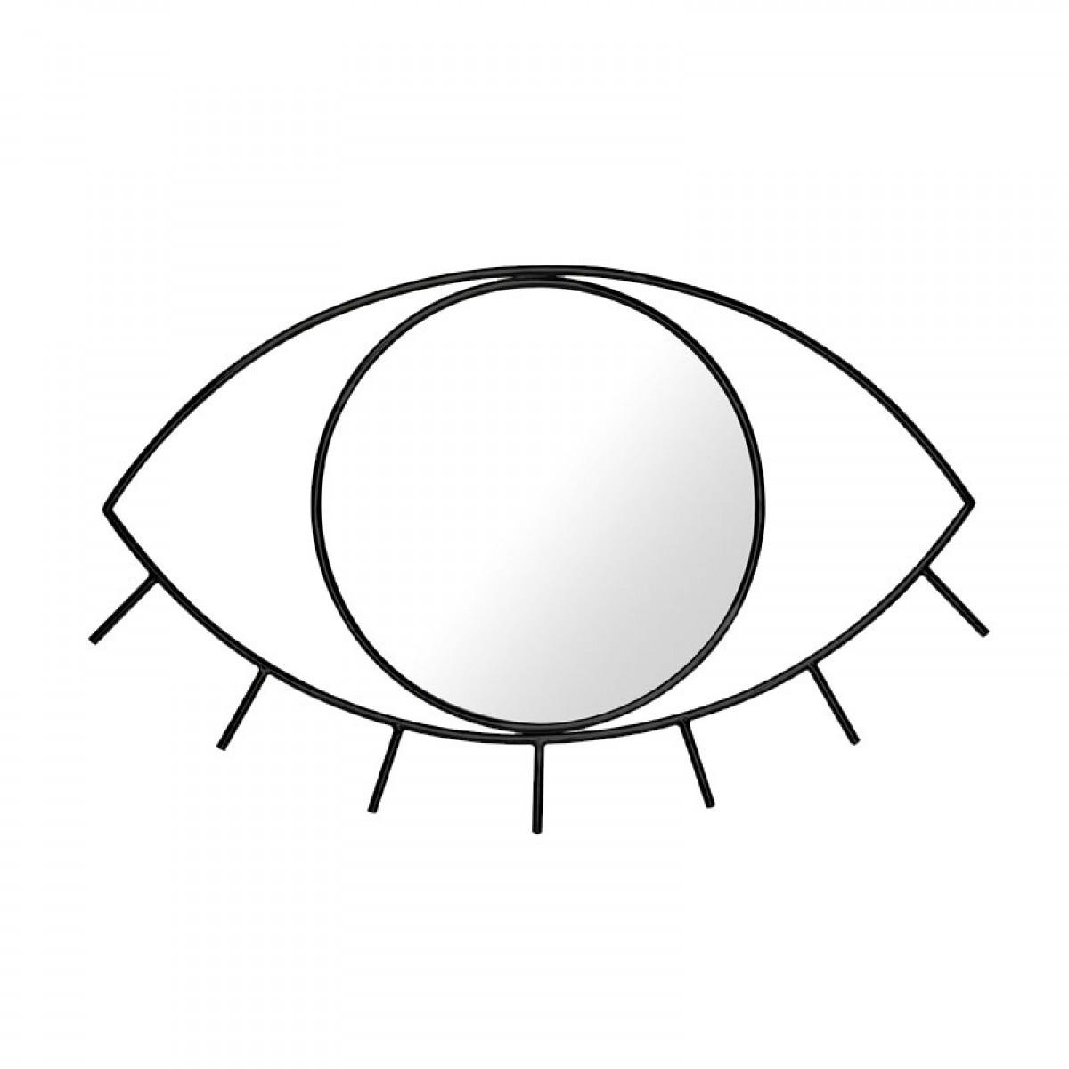 1200x1200 Cyclops Medium Mirror