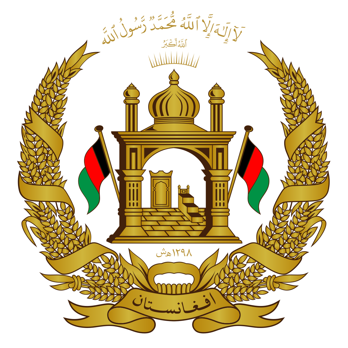 1200x1200 Emblem Of Afghanistan