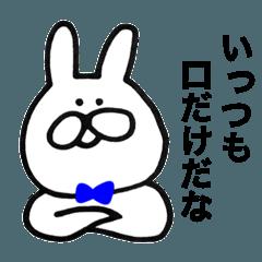 240x240 Noisy Boy Friend Quarrel Yabe