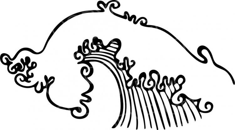 Ocean Waves Drawing