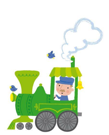 453x561 train years old art train illustration, train drawing