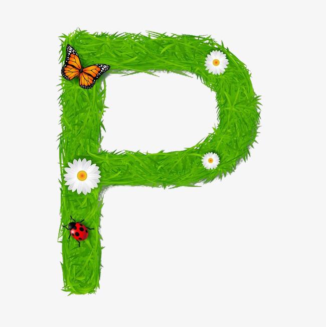 650x651 environmentally friendly letter p, letter clipart, grass, cartoon