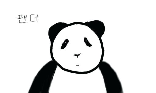 512x307 Simple Panda Drawing A Bird Drawing Simple And Free Art Lesson
